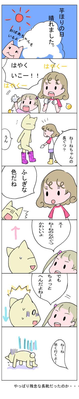 20121112_002.jpg